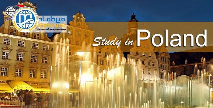 هزینه تحصیل در لهستان