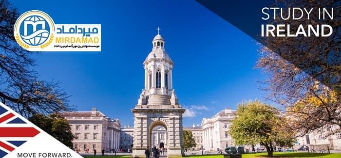 دانشگاه های معتبر پزشکی ایرلند