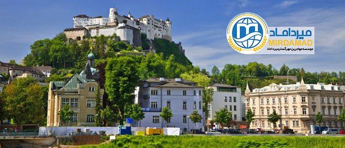 اقامت پس از تحصیل در اتریش
