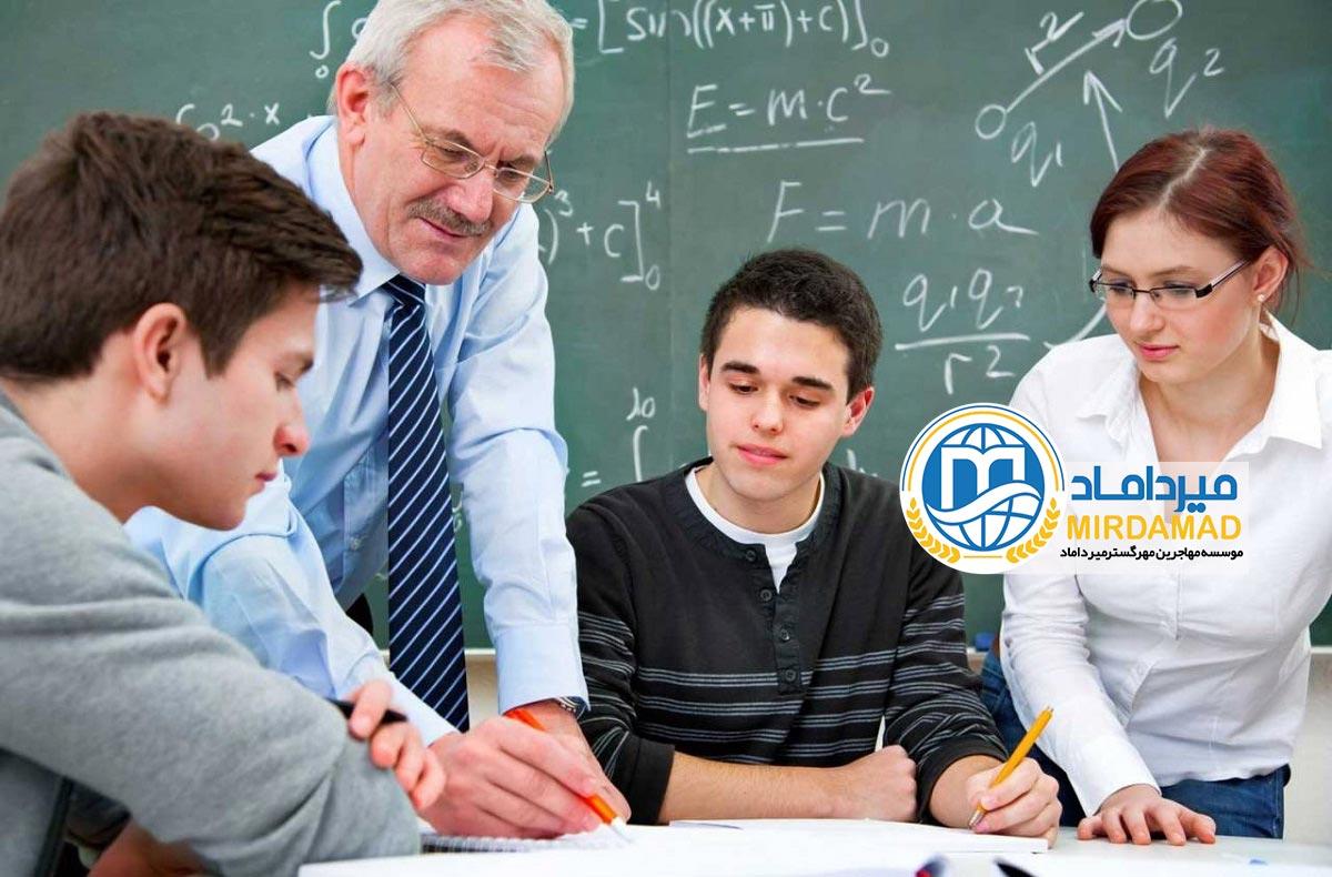 تحصیل و اعزام دانشجو به ایتالیا دکتری