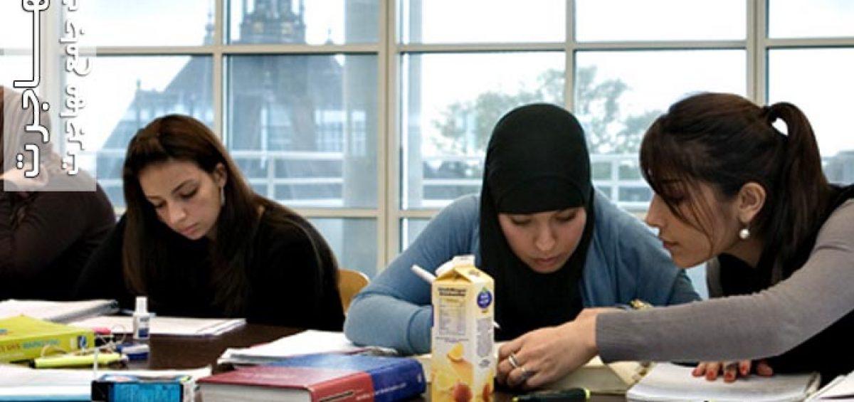 تحصیل در دانشگاه های پزشکی اوکراین به زبان انگلیسی