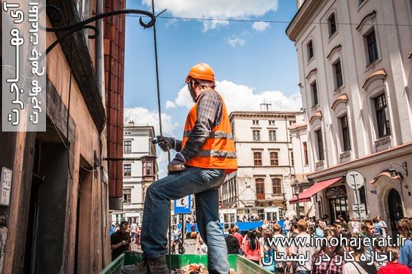 اجازه کار در لهستان
