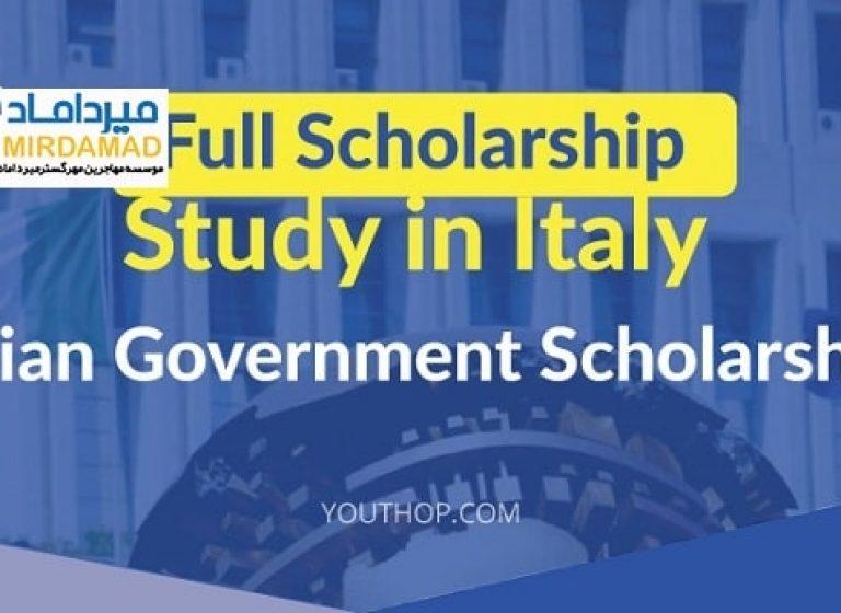 انواع بورسیه تحصیلی ایتالیا