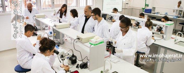 تحصیل پزشکی و دندانپزشکی در قبرس