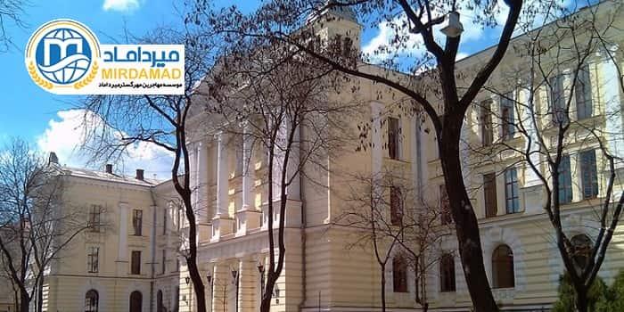 دانشگاه ایالتی پزشکی اودسا اوکراین