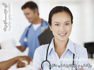تحصیل پزشکی و دندانپزشکی در مالزی