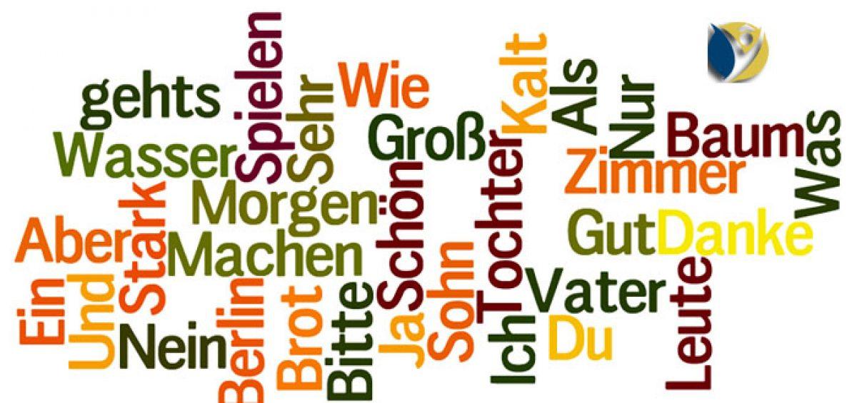 واقعیت های آموزش زبان آلمانی