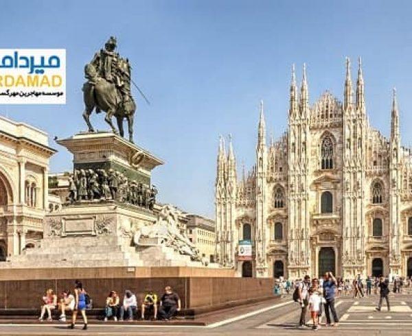 شرایط پذیرش از دانشگاه ایتالیا
