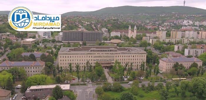 شرایط پذیرش دانشگاه پزشکی پچ مجارستان