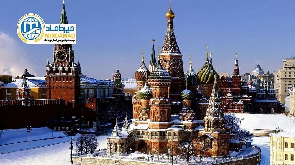 هزینه تحصیل در روسیه