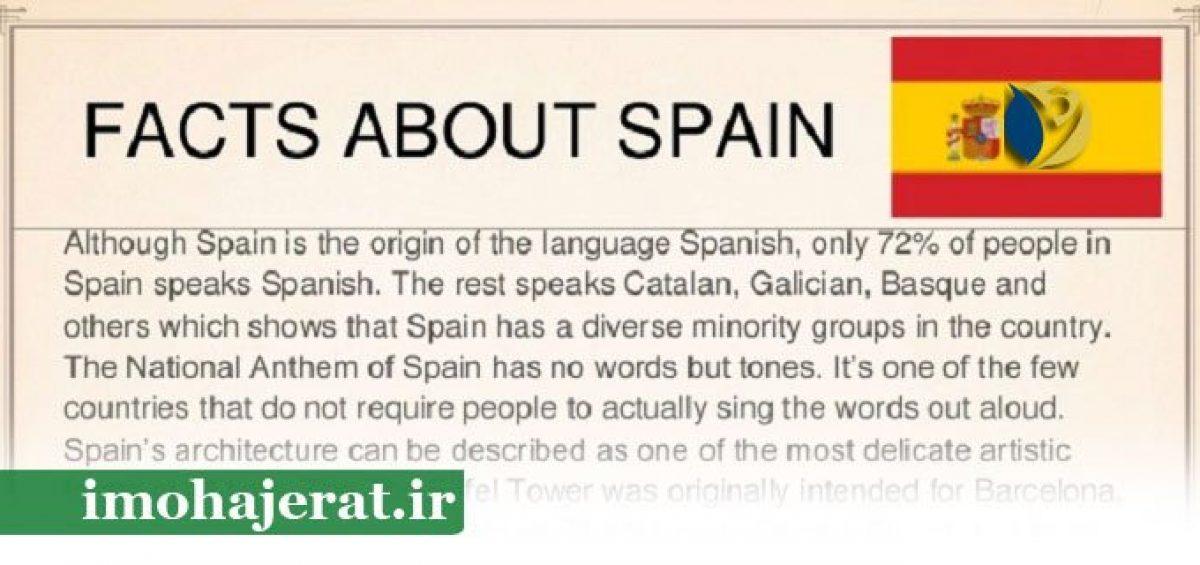 واقعیت هایی از زبان اسپانیایی