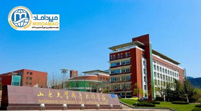 رتبه و رنکینگ جهانی دانشگاه شاندونگ چین
