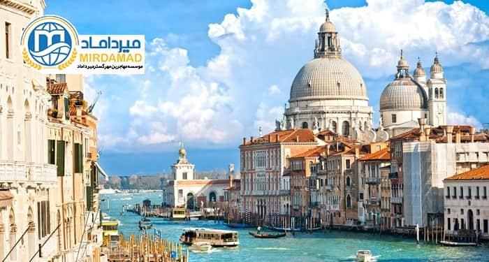 مدرک زبان مورد نیاز اخذ پذیرش از دانشگاه های ایتالیا