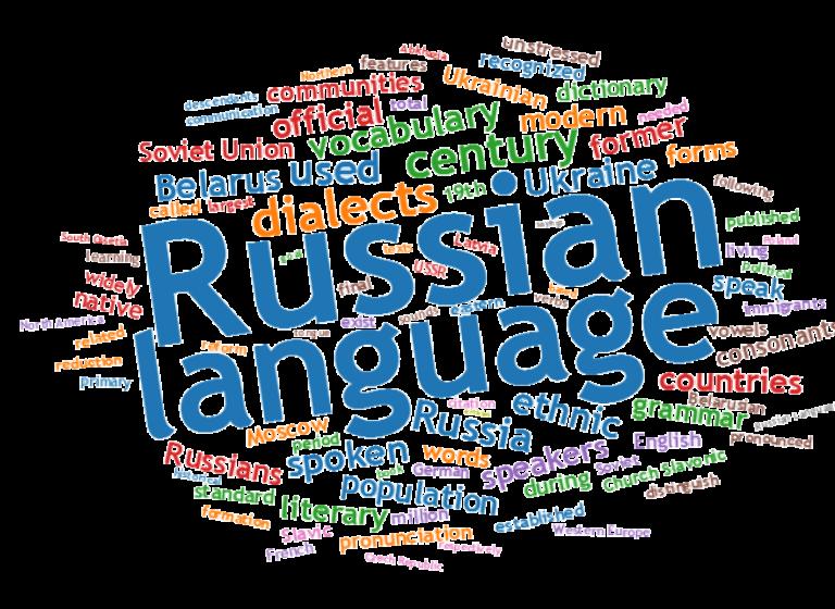 آموزش زبان روسی در شیراز
