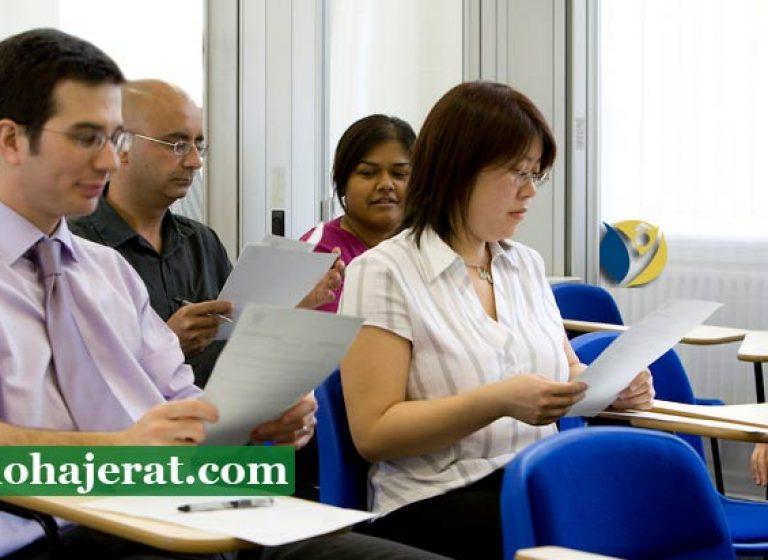 تحصیلی انگلیسی در کانادا
