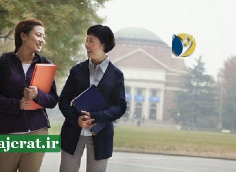 تحصیل در چین بدون مدرک زبان