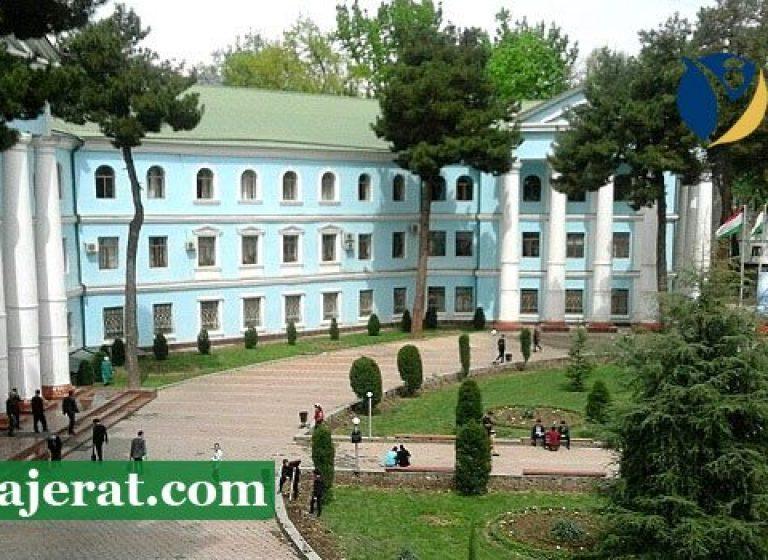 پذیرش در دانشگاه علوم پزشکی تاجیکستان