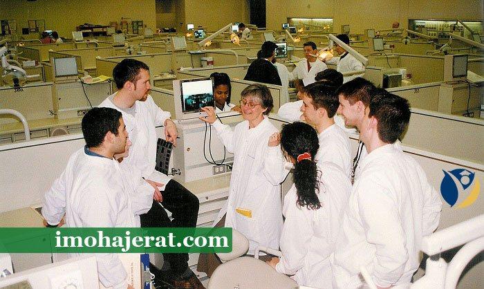 پذیرش مدارس دندانپزشکی آمریکا