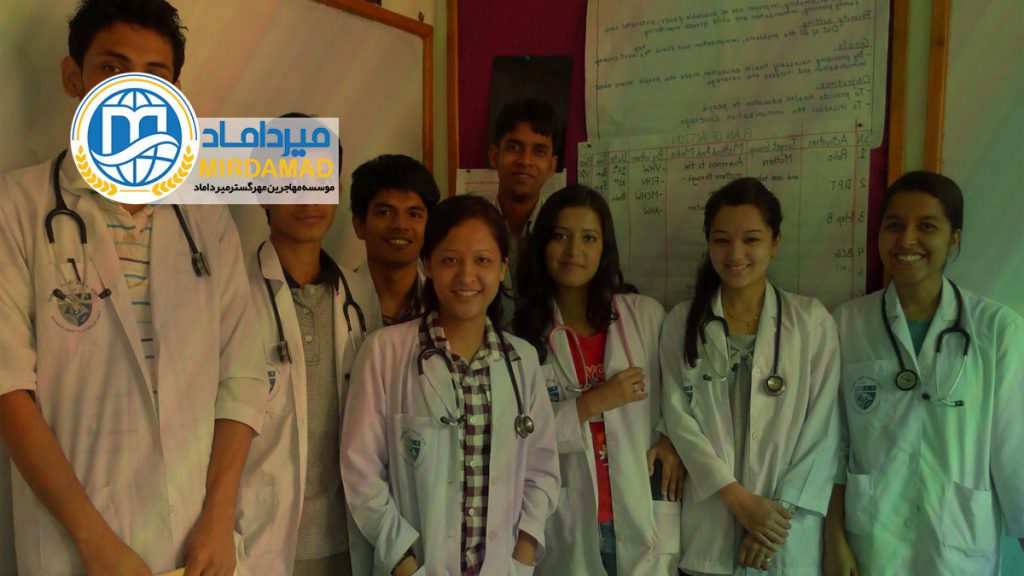 اطلاعات کامل تحصیل پزشکی در هند