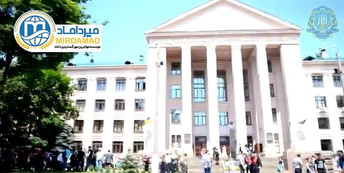 شرایط اخذ پذیرش رشته داروسازی از دانشگاه های اوکراین