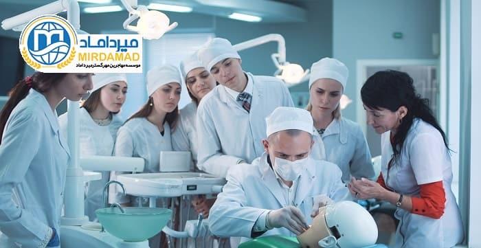 شهریه و هزینه تحصیل پزشکی و دندانپزشکی در اسلوونی