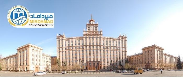 هزینه تحصیل در دانشگاه های پزشکی روسیه