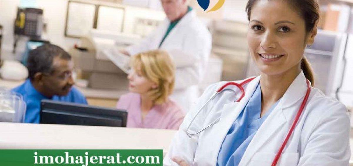 تحصیل رایگان یا ارزان پزشکی در اروپا
