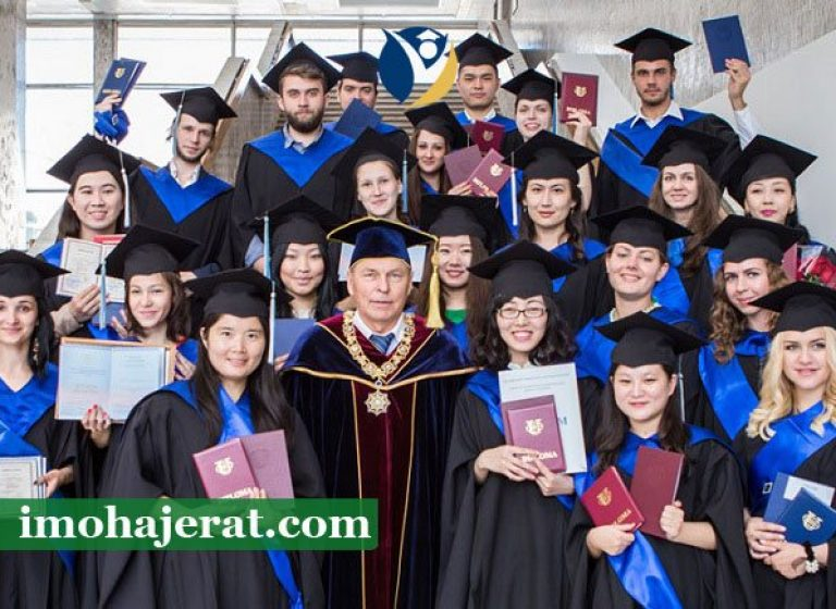 تحصیلات کارشناسی ارشد دانشگاه رودن مسکو