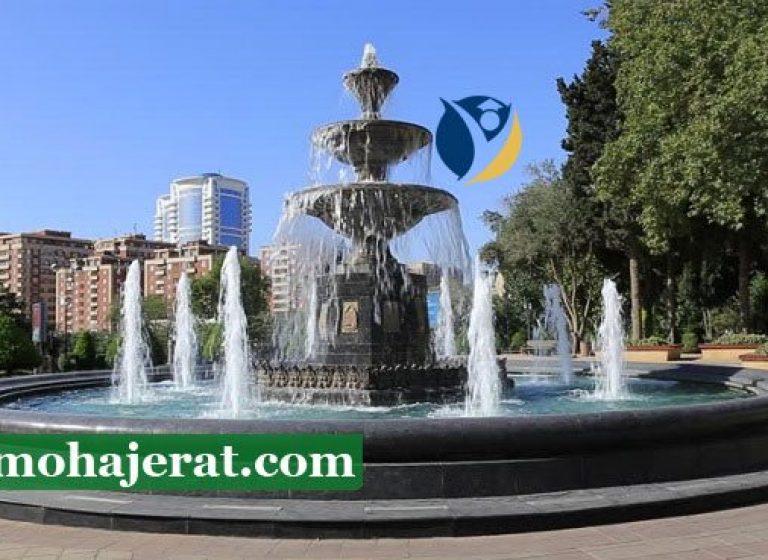 تحصیل پزشکی دانشگاه خزر باکو