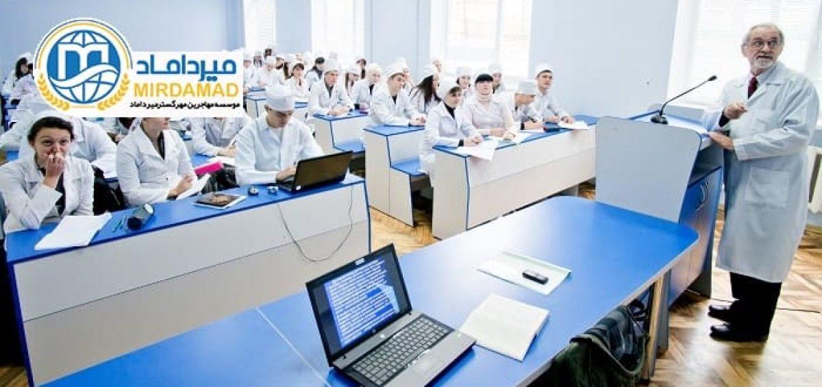 تحصیل داروسازی در اوکراین