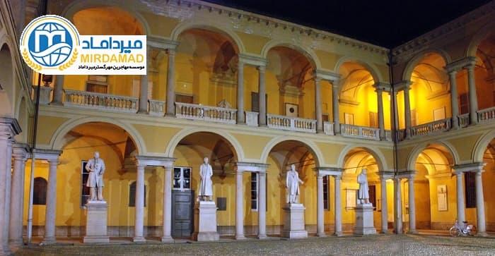 رتبه و رنکینگ جهانی دانشگاه پاویا ایتالیا