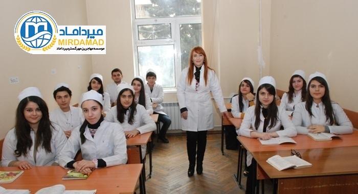 پذیرش و تحصیل در آذربایجان دکتری