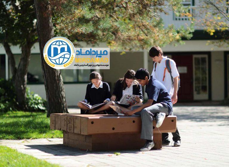 تحصیل در مدارس شبانه روزی کانادا
