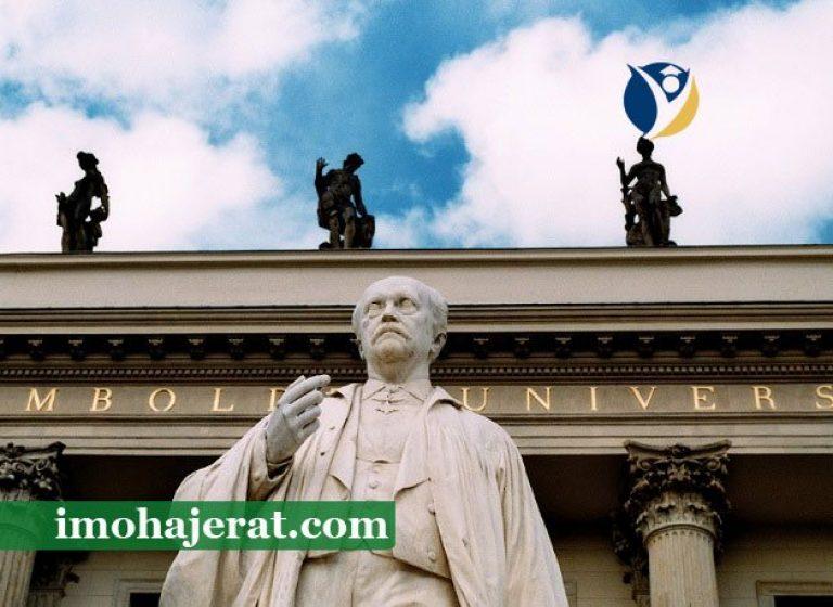 بهترین دانشگاه پزشکی آلمان