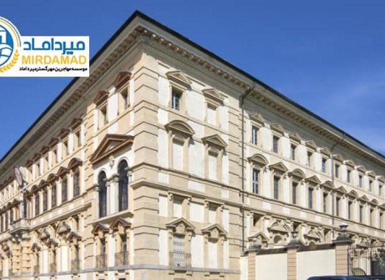 دانشگاه پاویا ایتالیا