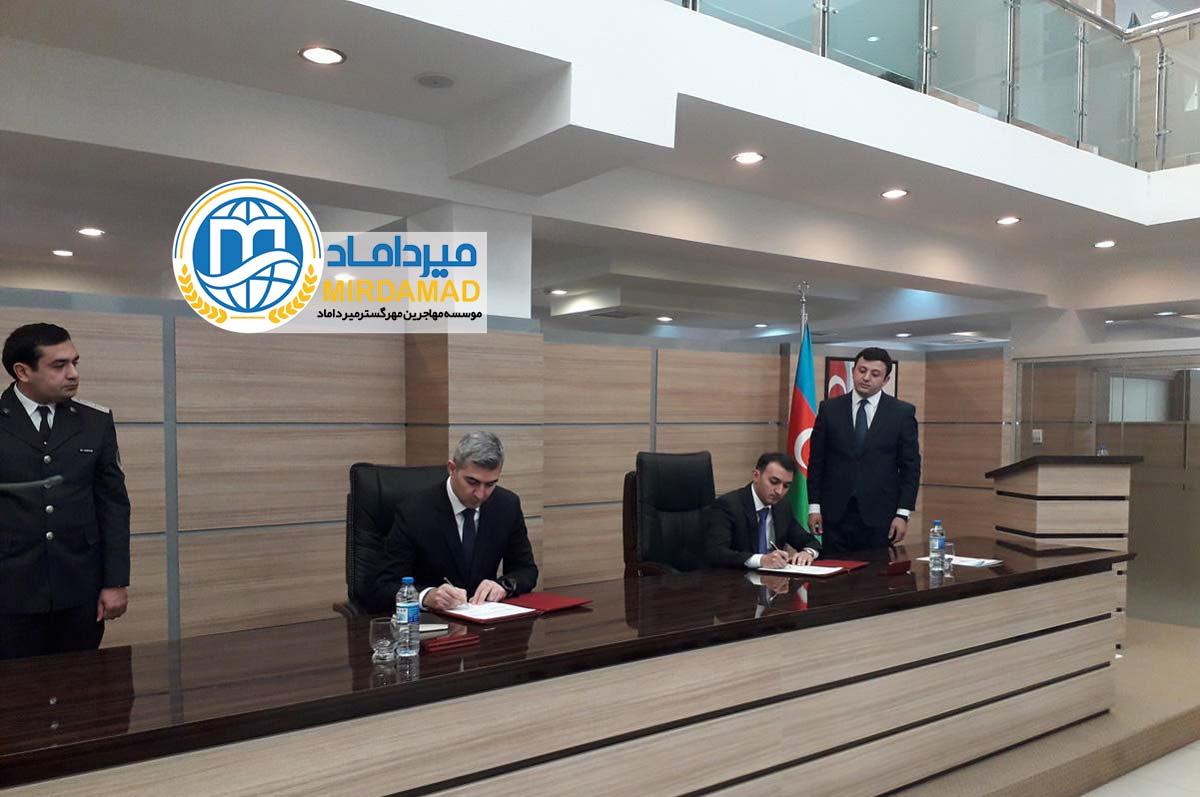 اجازه کار در آذربایجان