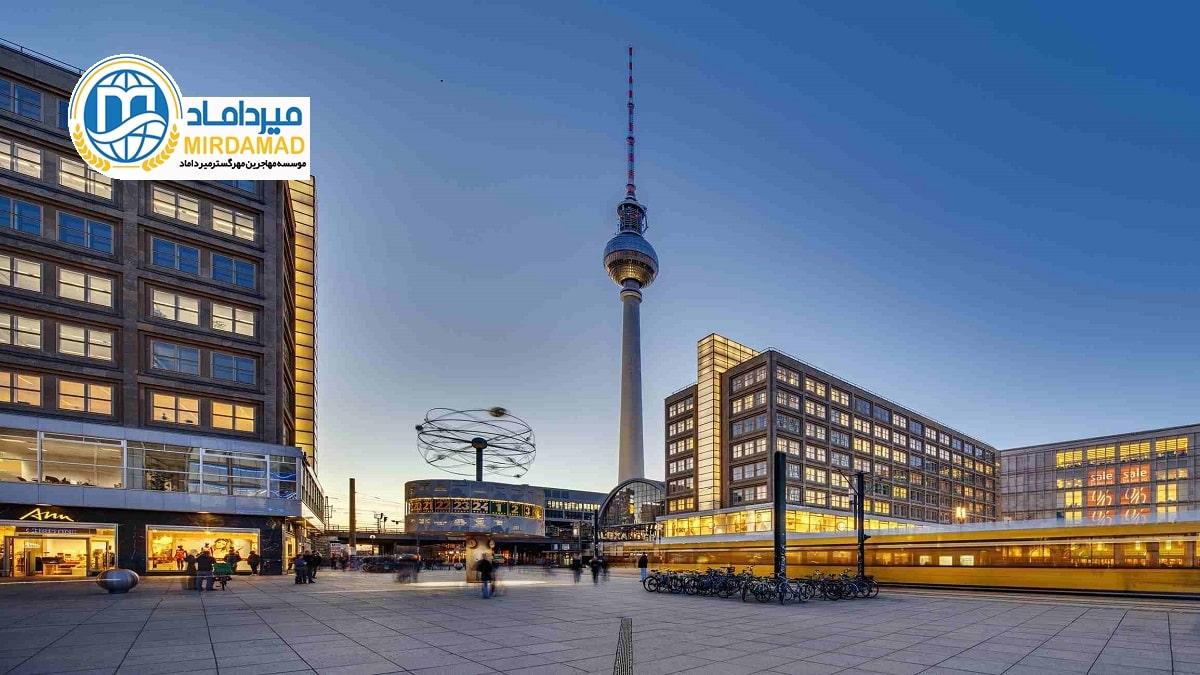 مزایا و معایب سرمایه گذاری در آلمان