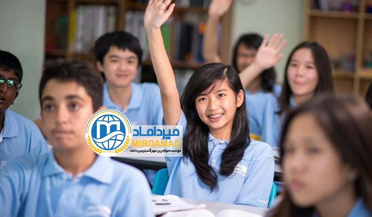 بهترین مدارس بین المللی مالزی