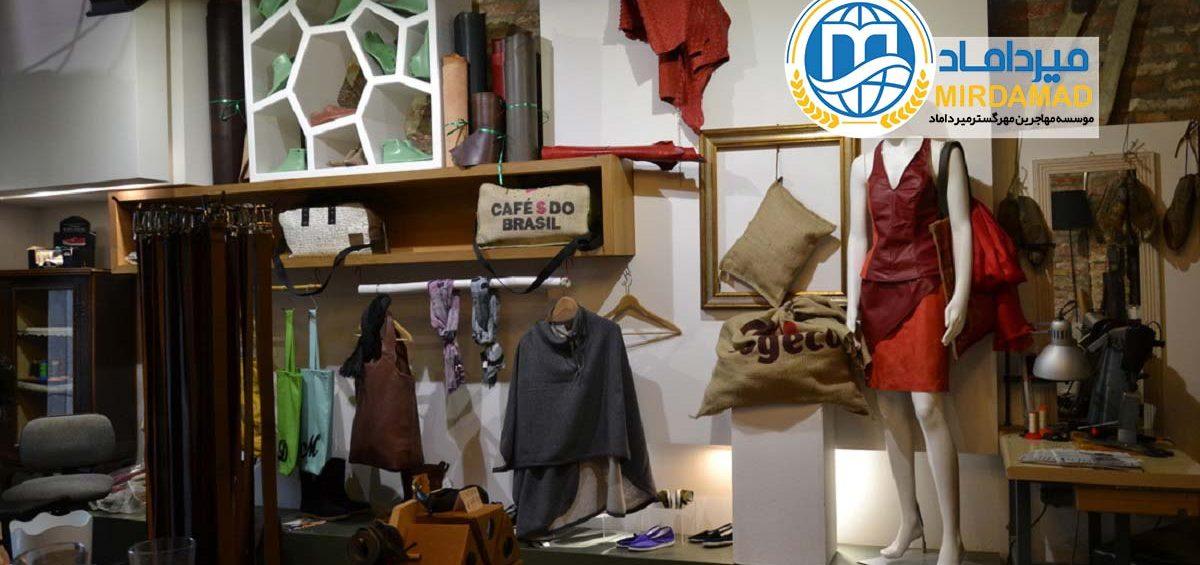 رشته طراحی لباس در ایتالیا