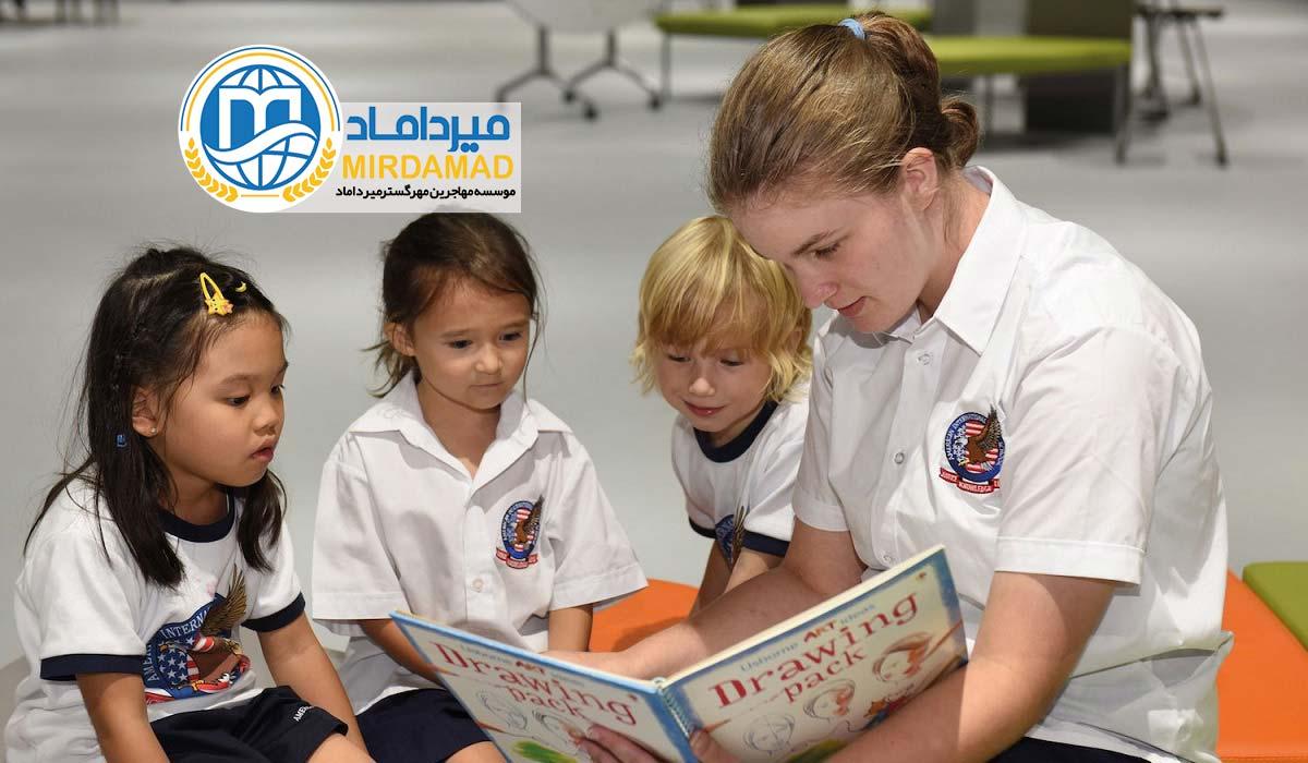 شرایط تحصیل در مدارس ابتدایی مالزی برای خارجی ها