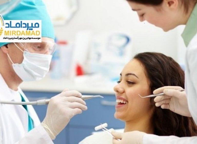 هزینه تحصیل دندانپزشکی در ترکیه