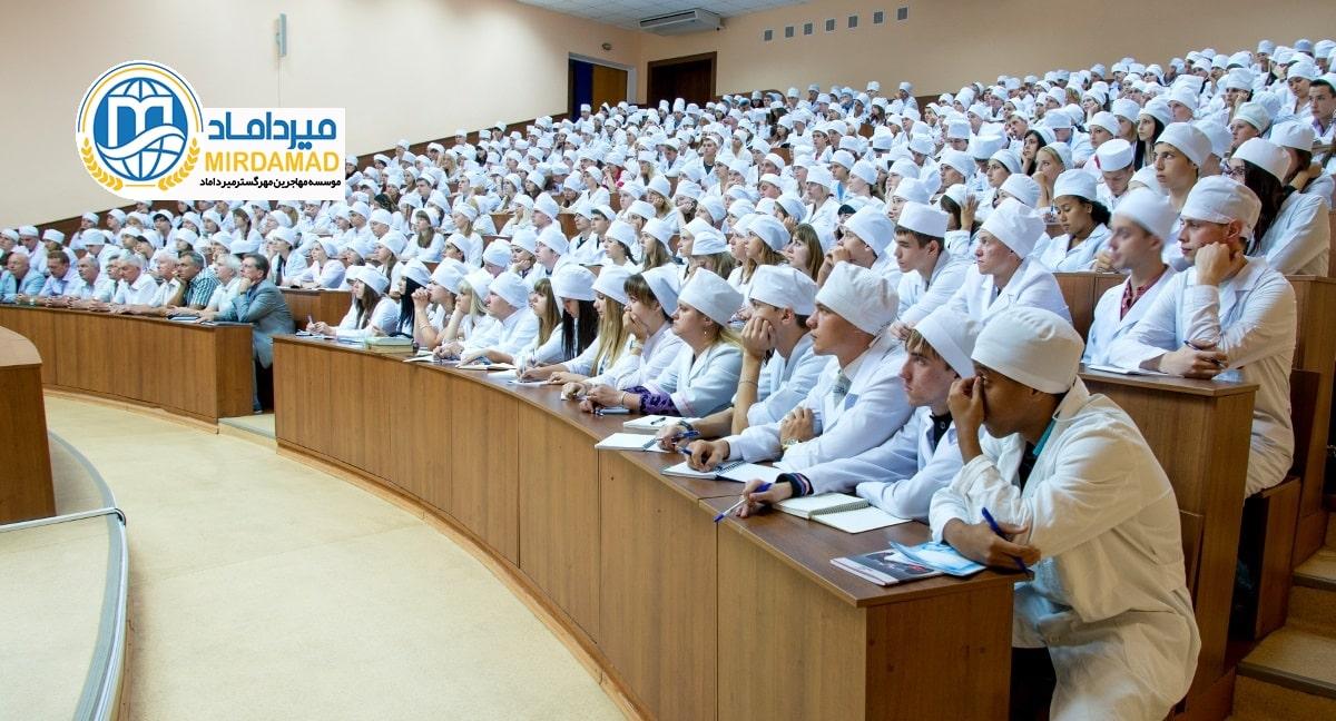 هزینه تحصیل پزشکی در دانشگاه های اوکراین