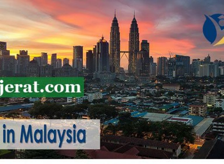 هزينه تحصيل در مالزي ٢٠١٧