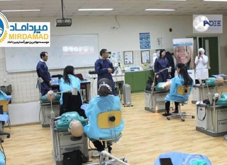 تحصیل دندانپزشکی در عمان