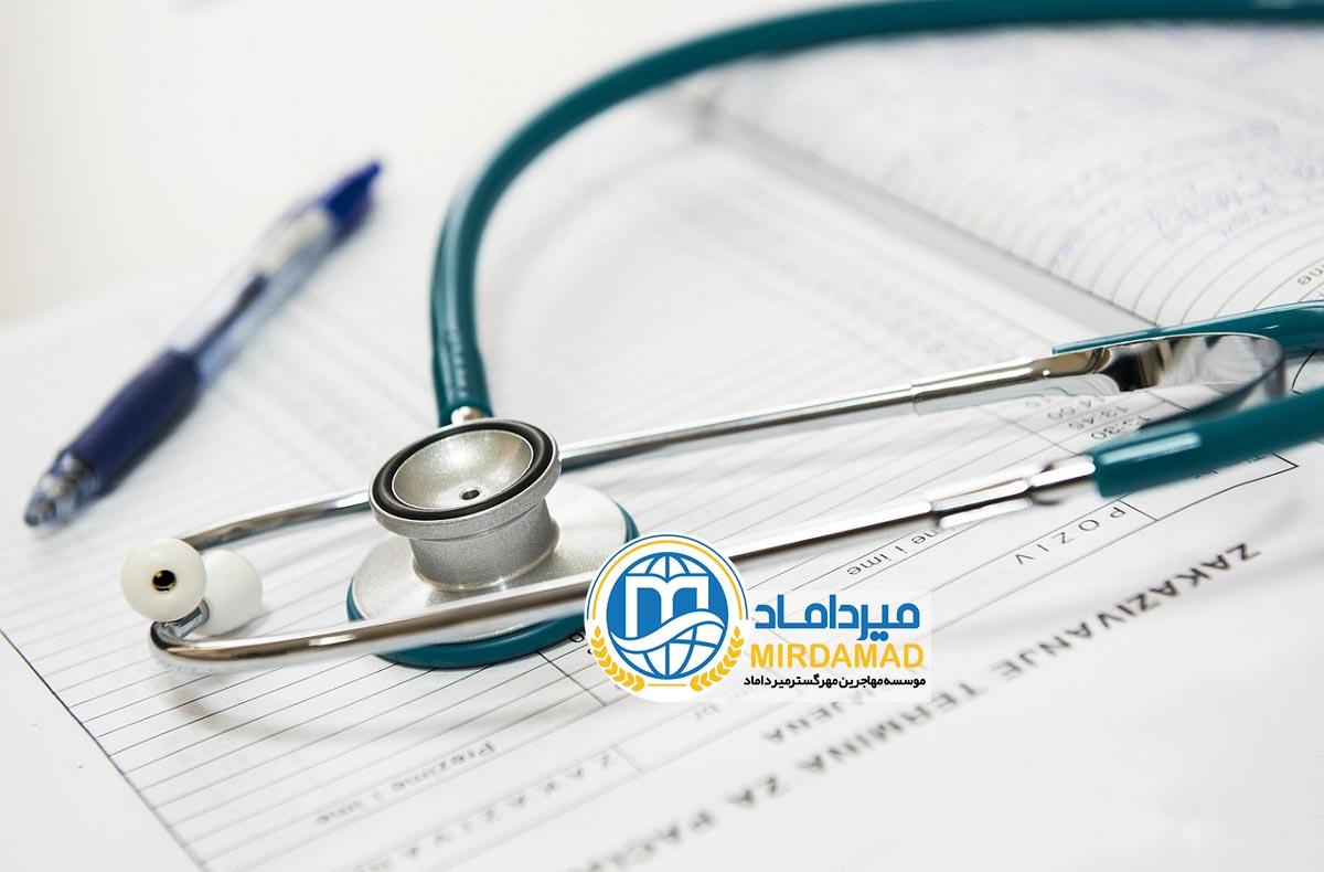 امتحان ورودی رشته پزشکی در مجارستان