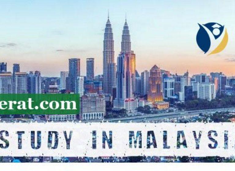 تحصیل رایگان در مالزی