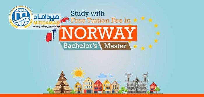 تحصیل رایگان در نروژ