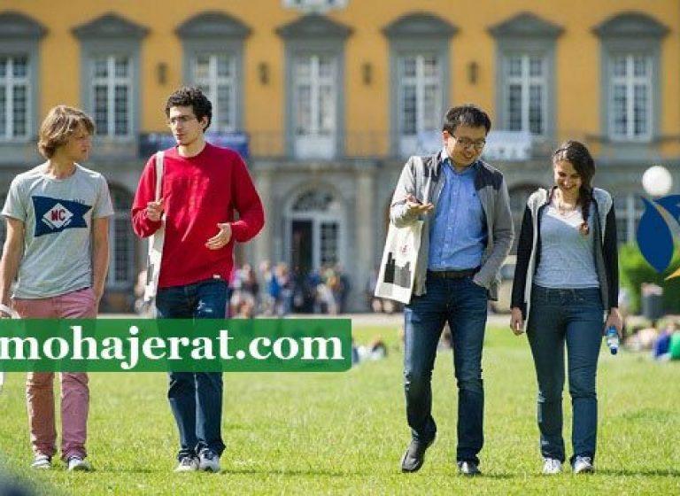 بورسیه تحصیلی در آلمان