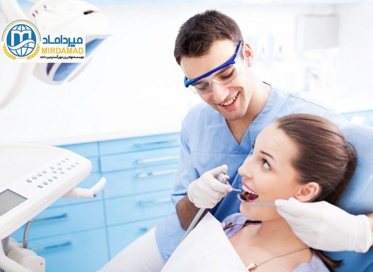 شرایط پذیرش دندانپزشکی ایسلند