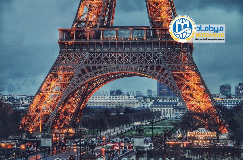 مهاجرت به فرانسه از طریق سرمایه گذاری